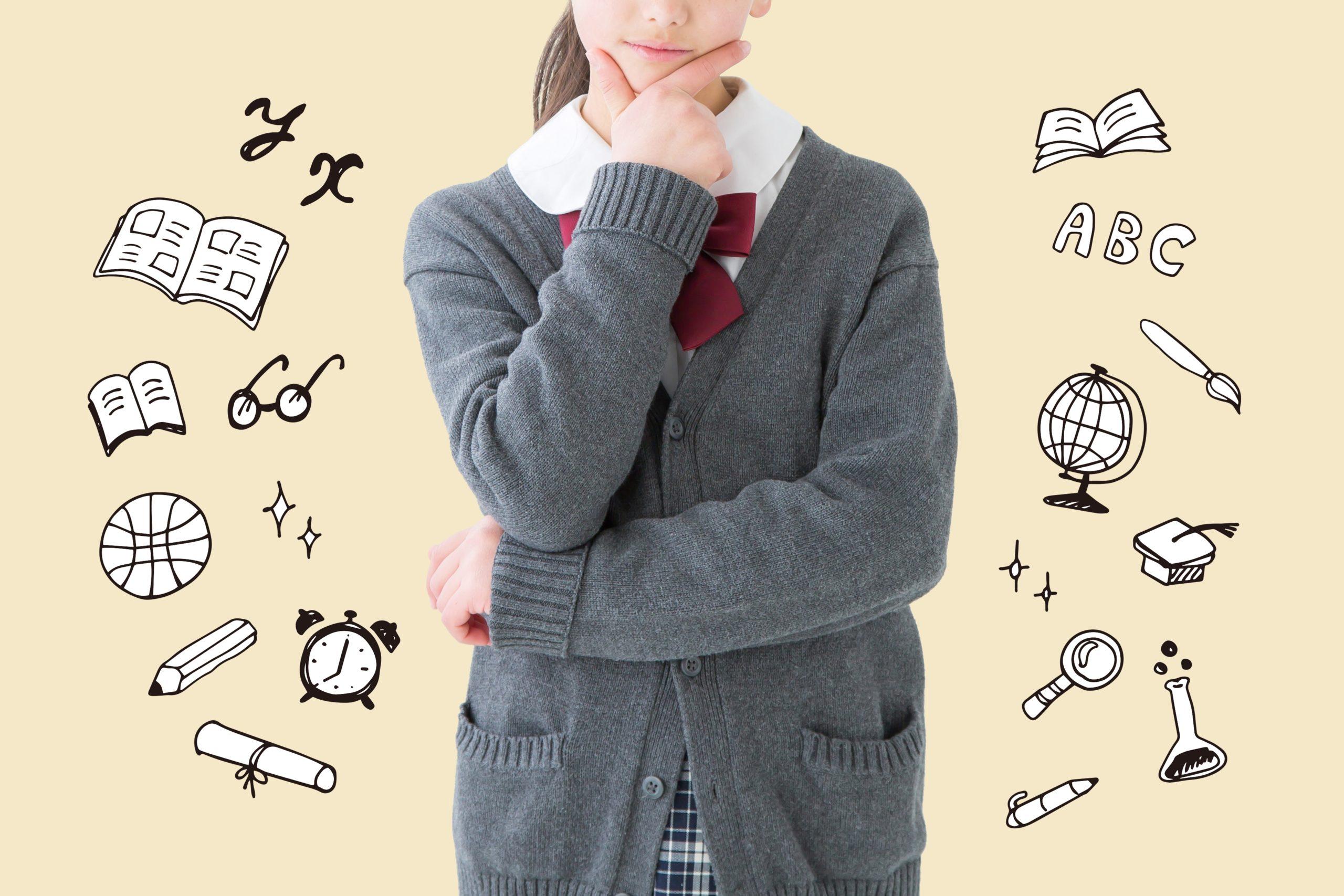 考える女子学生