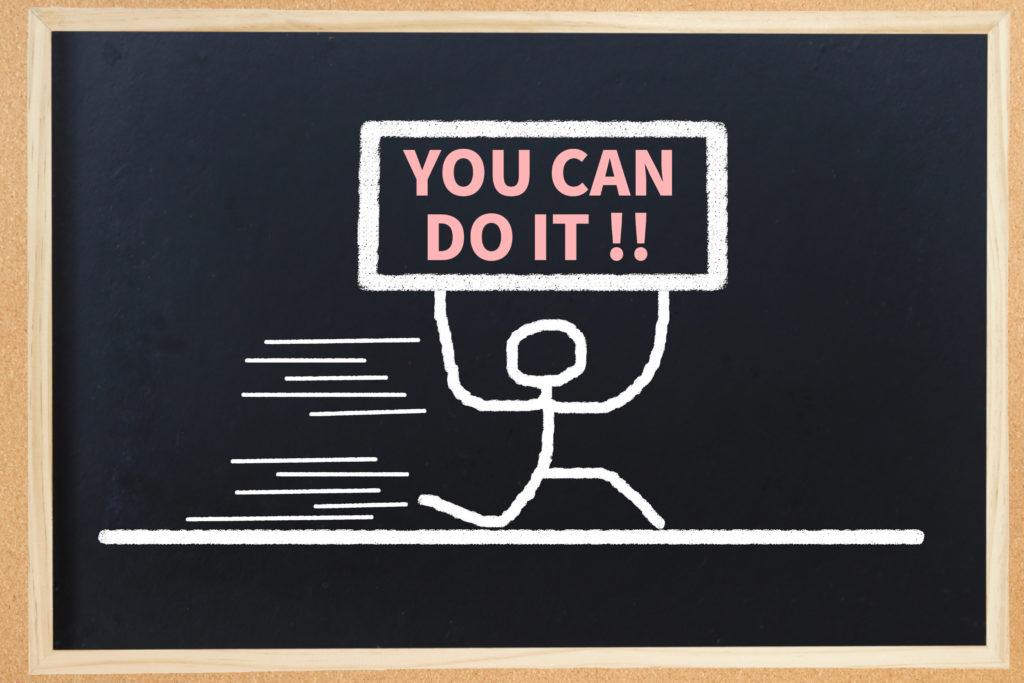 学力テストABCは勉強をしていなくても直前3日間で点を伸ばせる!